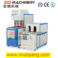 Plastic Bottle Blowing Machine Preserved Vegetable fried dace