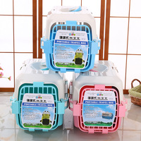 Traveling Breathable Plastic Pet Dog Cages