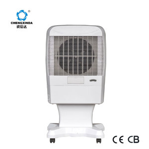Office room mini rechargeable portable cooler Floor standing air conditioner