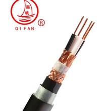 DJYPV PET insulated PVC sheathed group outer Computer Cable