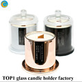 2017 Best-seller Scented Candle Jar with Glass Dome Silver Medium