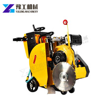 China Manufacturer honda asphalt road cutter with Lowest Price