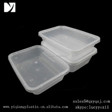 YQ lid plastic container wholesale hot food packaging container