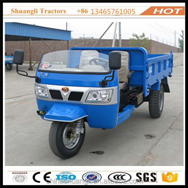 SHUANGLI brand diesel powered cargo tricycle