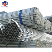 1200mm diameter carbon steel pipe mild steel round pipe price