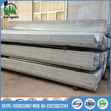 Timely shipment guardrail used