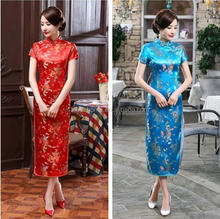High Quality Chinese Traditional Long Cheongsam Dress woman plus size 6XL clothing