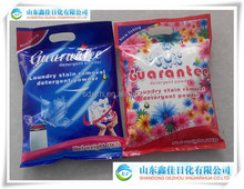 stain removing best selling washing detergent powder