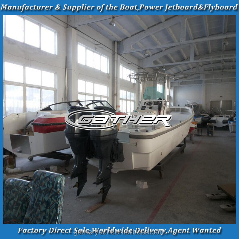 GATHER LATEST MODEL FISHING BOAT PANGA 32 (FISHING BOAT PANGA BOAT)