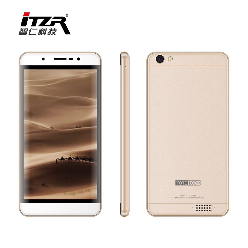 5 inch Metal casing mobile phone 4G Lte big battery only 7.9mm slim body 13MP camera smartphone M82 Android 6.0 cell phone