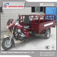 China Bicycles With Petrol Engine / Cheap Chinese Double Four Rear Wheel Tipper Cargo Tricycle