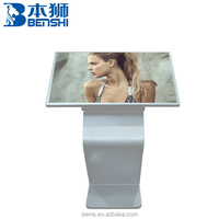 55inch horizontal stand alone digital signage with free software