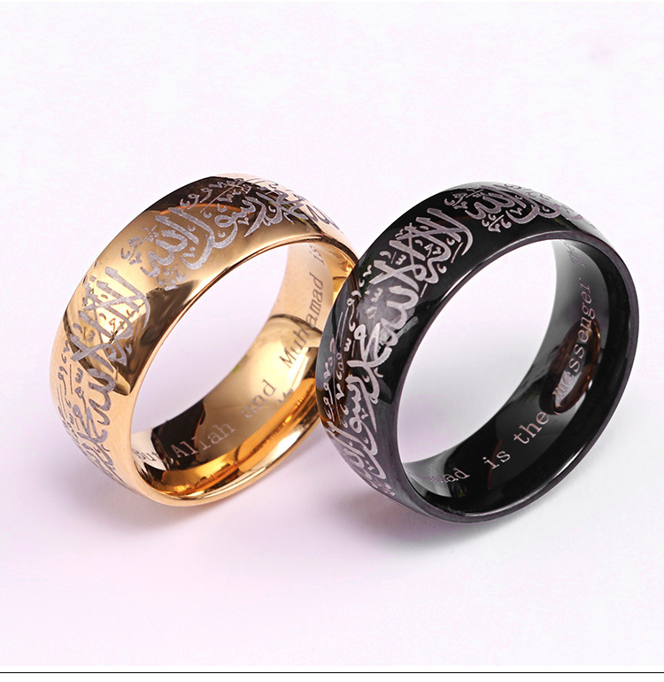 Zhongzhe Jewelry Fashion Stainless Steel Muslim Allah Finger <strong>Ring</strong> Band, OEM/ODM