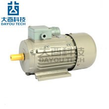 60hz 3.3 Kw Single Phase 120 110 Volt Universal 110v Ac Motor