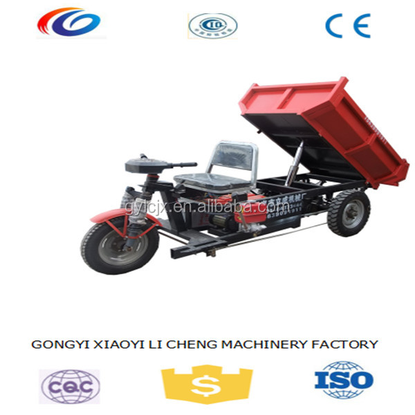 electric car motor/three wheel electric car motor/battery operated electric car motor