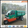 Wholesale high quality best price hot sale garbage removal tricycle