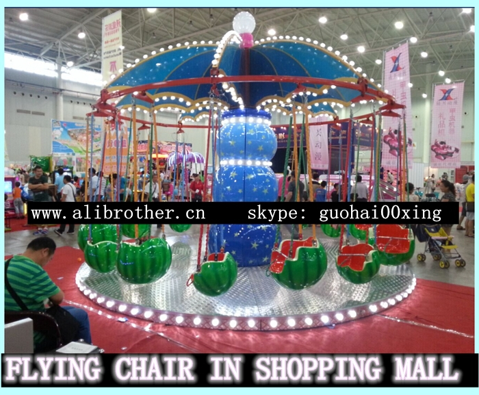 [Ali Brothers]shopping mall best choose------flying chairs swing ride