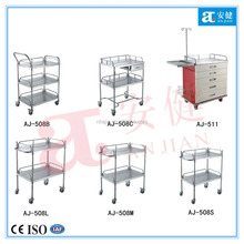 AJ-508 commercial furniture stainless steel medical tray hospital trolley ward cart