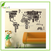 big size 60*90 cm world map wall sticker