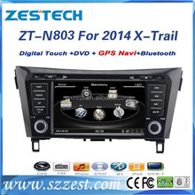 car audio system for Nissan X-trail Rogue car audio video entertainment navigation system bluetooth handfree phonebook