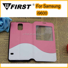 2014 Hot Seller Case For Samsung Galaxy S5 I9600 ,S4 I9500,S3 I9300