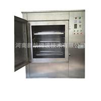 6kw box type commercial microwave oven microwave machine