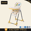 High Chair Folding Adjustable Chair For