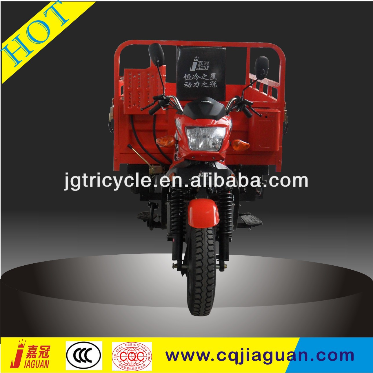 Gold supplier three wheel motorcycle on sale