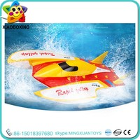 New 2016 remote control boat remote control fishing bait boat rc fishing bait boat