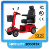 protable medical mobility scooter mobility equipment for sale