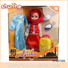 High quality children toys dolls dress up game muslim dolls for girl