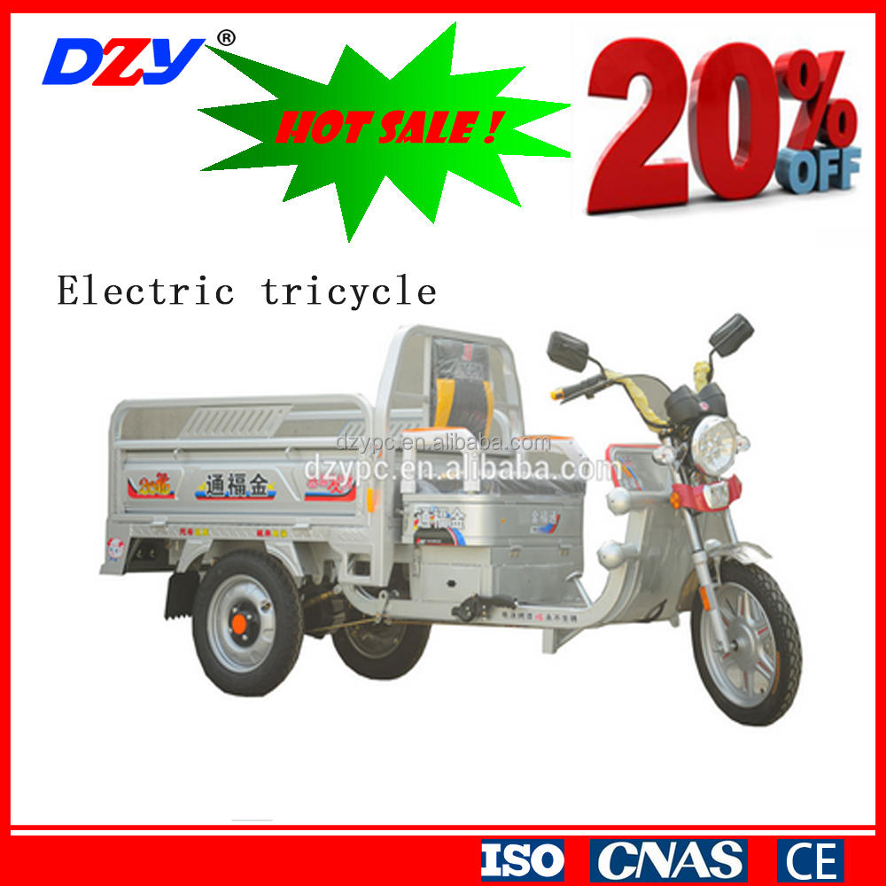 Used For Cargo Good New Style Three Wheel Electric Tricycle