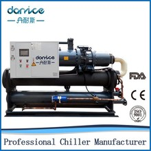 High Efficiency and Low Noise Dannice 200ton Water Cooled with Electronic Expansion Valve