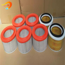 High quality air purifier cartridge from production plant with free samples with ISO