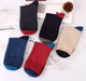 wholesale high quality box package casual happy business dress Socks