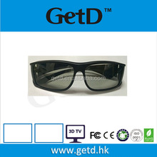 fashion cinema glasses polarized converter 2D to 3D 2016 new gadget