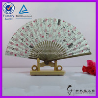 Different Kinds of Handicraft Custom Japanese Fans