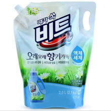 With a auction nozzle stand up pouch plastic washing powder packaging bag