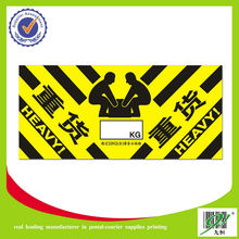 high quality customized fragile label