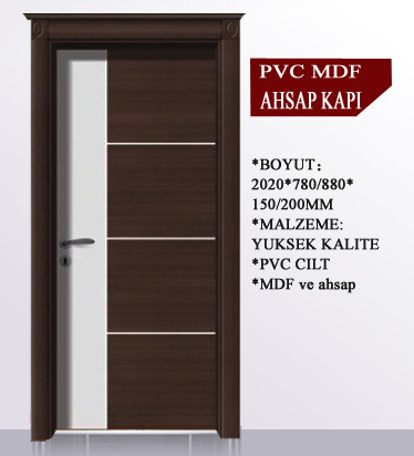 China Produce nigeria hdf pvc flim interior door design