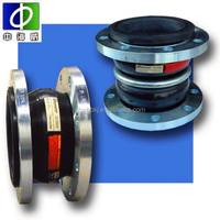 flexible floating flange single arch rubber expansion joints