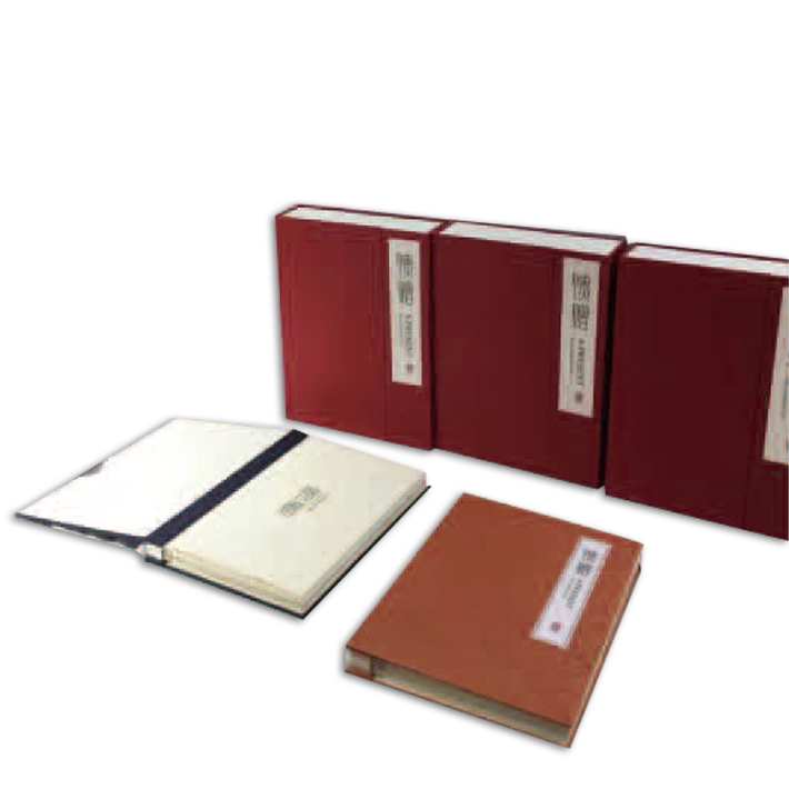 Chinese printing service hardcover book printing service
