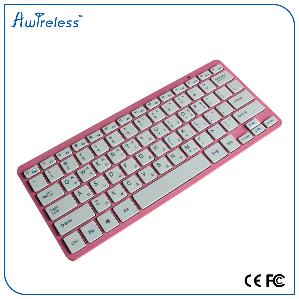 Airoha chipset bluetooth 3.0 custom wireless arabic keyboard