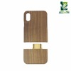 Natural wood case for iphone blank wood phone case