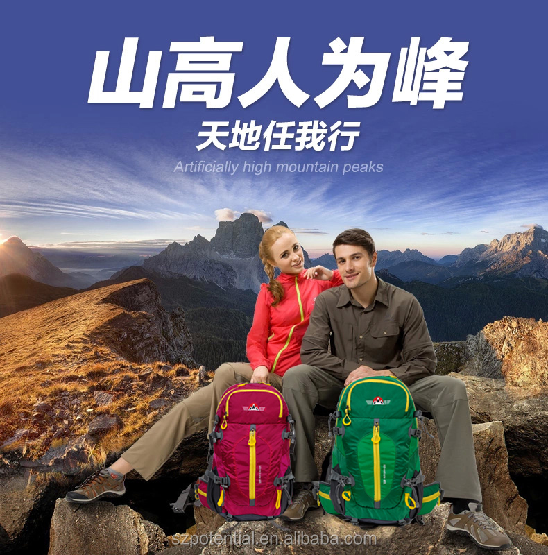 Sports Backpack with waterproof Shoes pocket laptop backpack with cooler