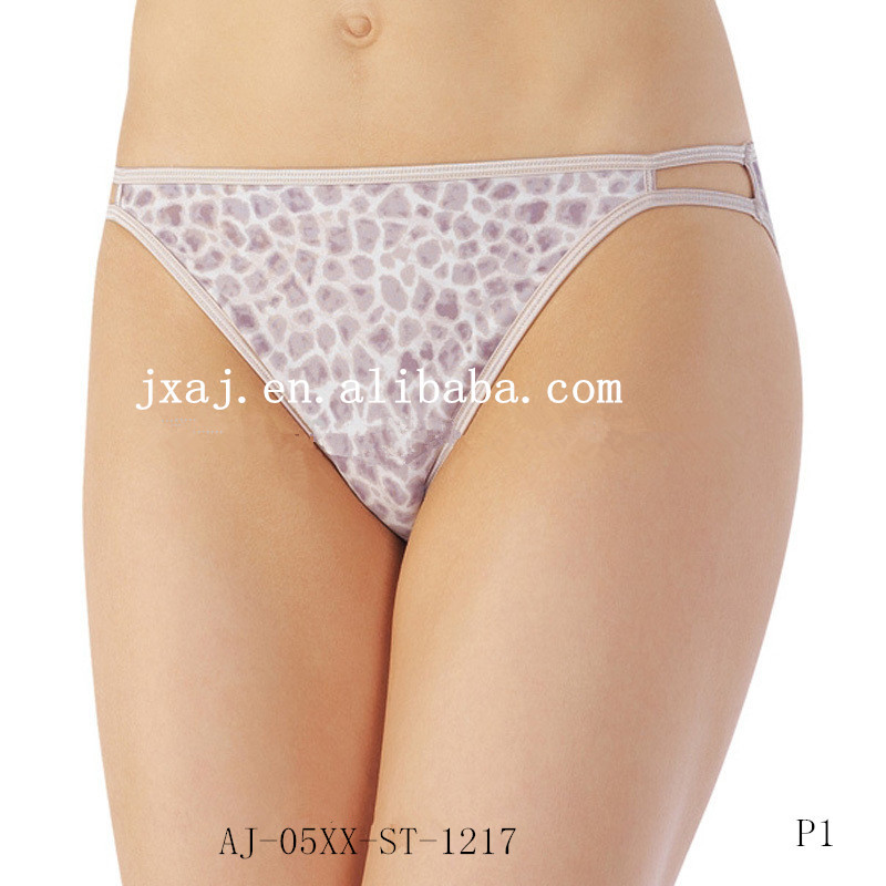 Discover cotton panties in plus sizes at Avenue. Basic styles always available on sportworlds.gq Free shipping available!