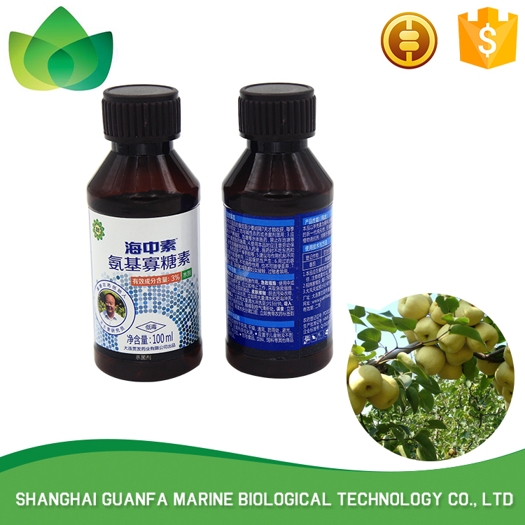 Factory directly provide 3% Oligosaccharins agricultural organic bio pesticide