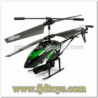 WL V398 Missile launch rc helicopter spare pares