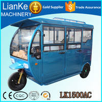 three wheel electric tricycle with LED light cargo trike for sale/closed cabin passenger tricycle
