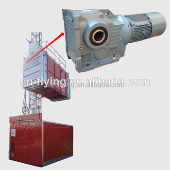 K Series Helical-bevel Gearbox in China for hydraulic hoist system